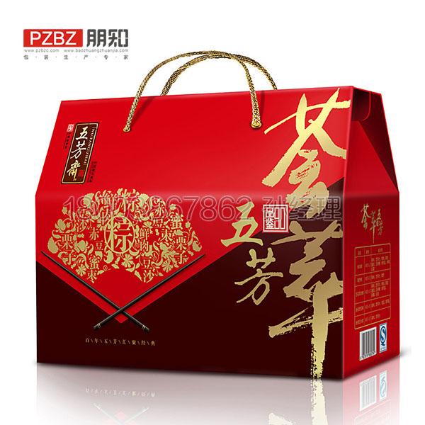 粽子纸箱包装 郑州粽子纸箱包装定