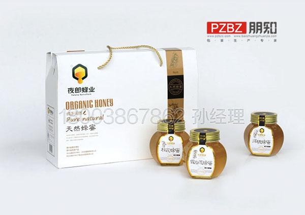 蜂蜜纸箱礼品包装盒