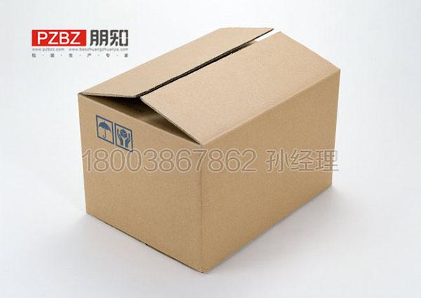 郑州朋知瓦楞纸箱厂