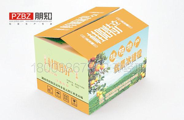 水果纸箱包装盒(橙子)