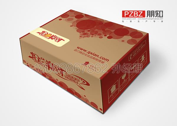 牛皮纸箱包装盒