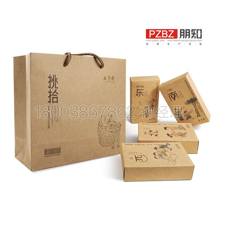 牛皮纸(套盒)包装盒