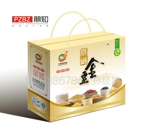 农产品纸箱包装 郑州纸箱包装厂家