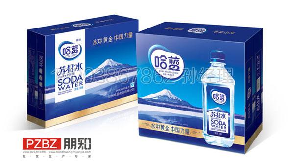 饮料纸箱包装设计生产