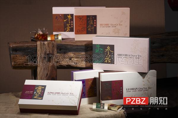 茶饮料包装盒