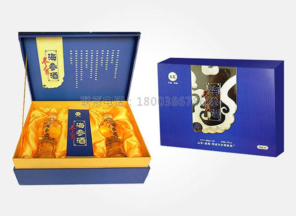 食品 海参类包装盒