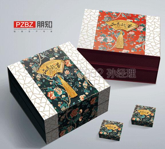 月饼盒包装