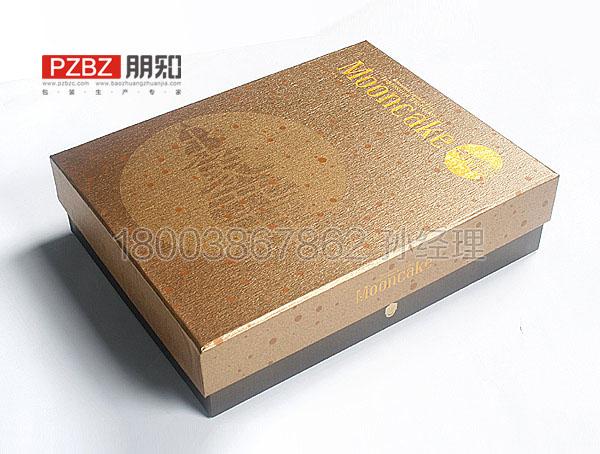 月饼盒包装07