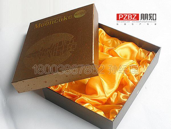 月饼盒包装08