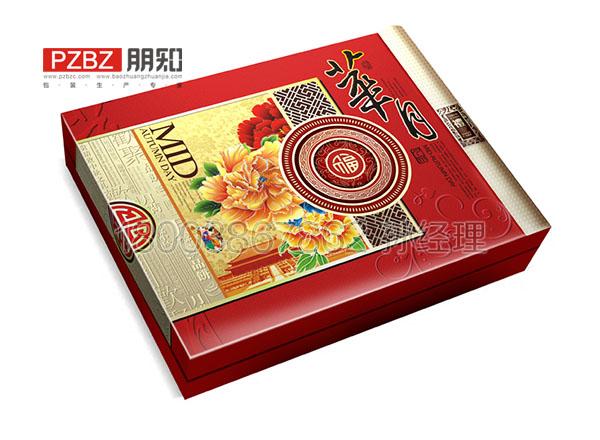 月饼盒包装09