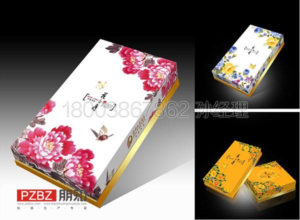 月饼盒包装15