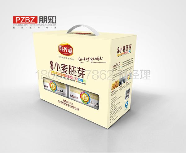 杂粮纸箱包装盒