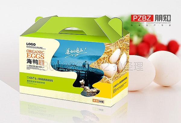 鸭蛋纸箱包装盒