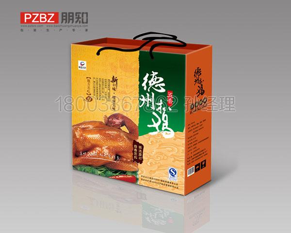 烧鸡礼品盒纸箱包装盒02
