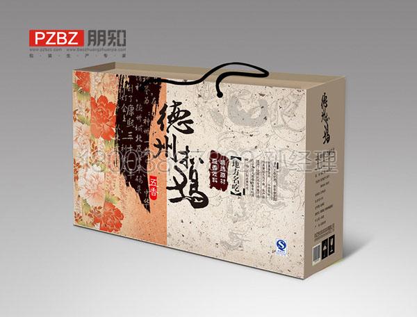 烧鸡礼品盒纸箱包装盒