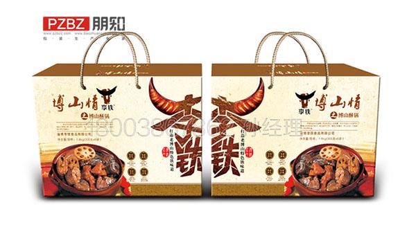 卤肉食品纸箱包装盒