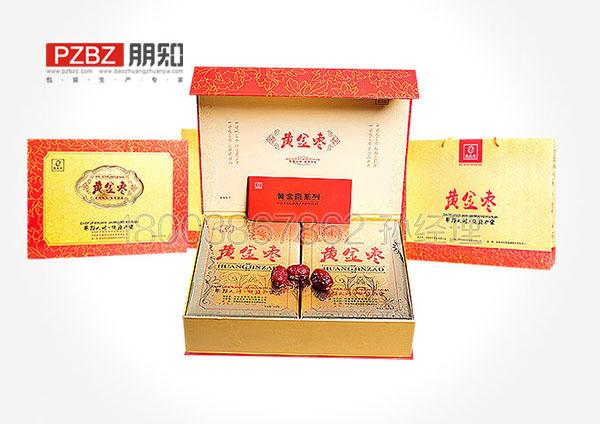 红枣包装盒