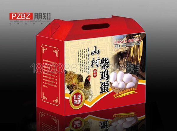 柴鸡蛋纸箱包装盒