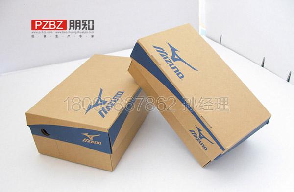 瓦楞鞋盒包装