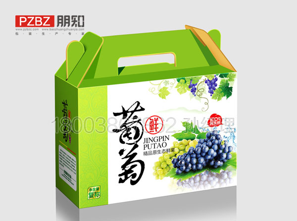 葡萄包装箱01
