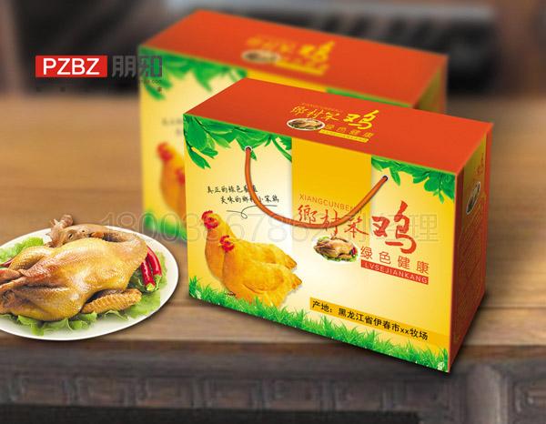 郑州瓦楞纸箱厂 定制加工生产纸箱