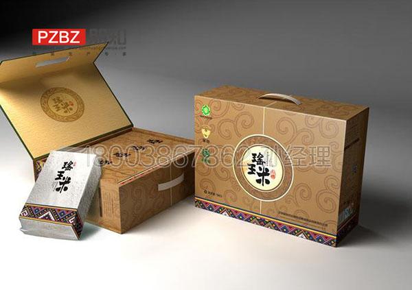精美大米礼品盒