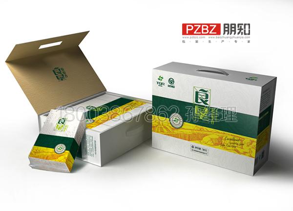 杂粮纸箱包装盒1