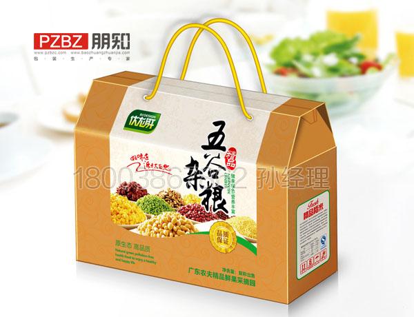 五谷杂粮包装礼品盒