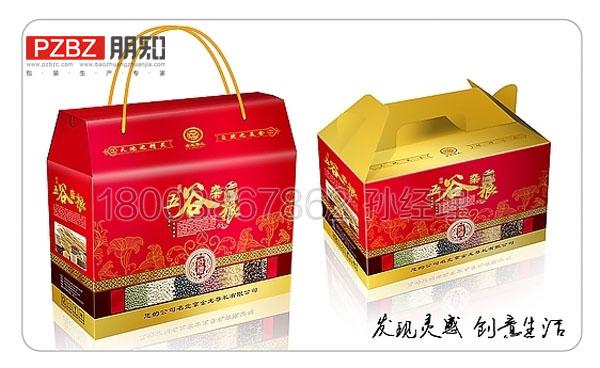 杂粮包装礼品盒