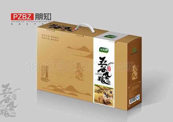 杂粮牛皮礼品包装盒