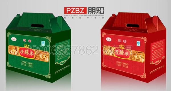 珍珠米手提纸箱
