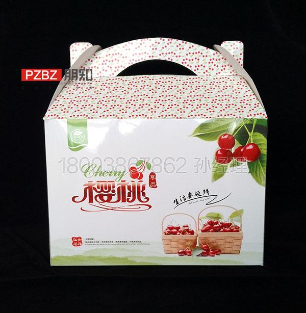 郑州樱桃包装箱厂 郑州樱桃纸箱厂 郑州