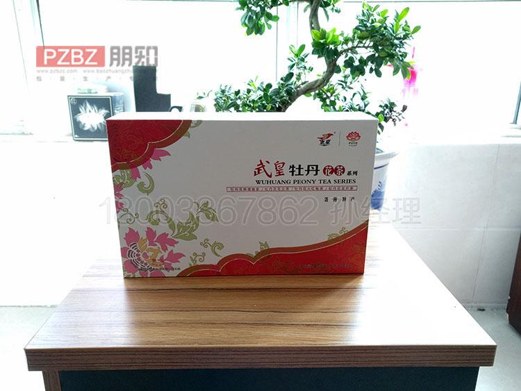 牡丹花茶礼盒包装