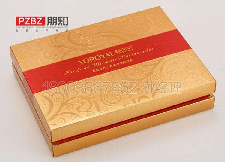 保健品盒定做 保健品礼盒包装设计