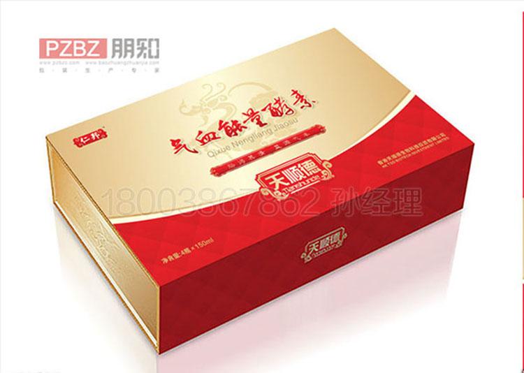酵素保健品盒包装