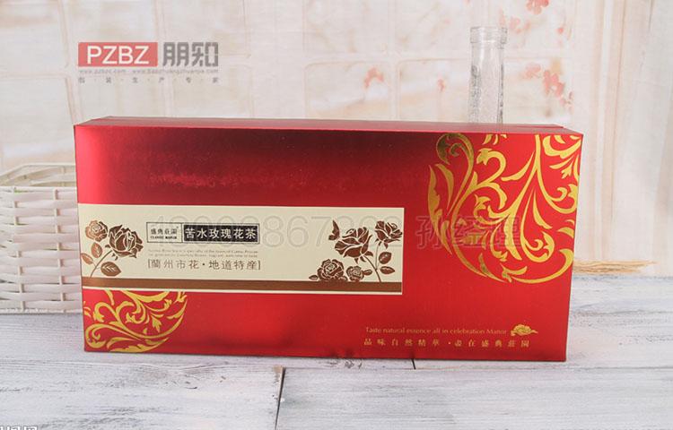 花茶礼盒包装